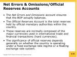 net errors omissions official reserves accounts