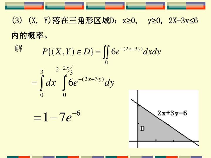 (3) (X, Y)