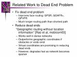related work to dead end problem