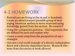 4 1 homework