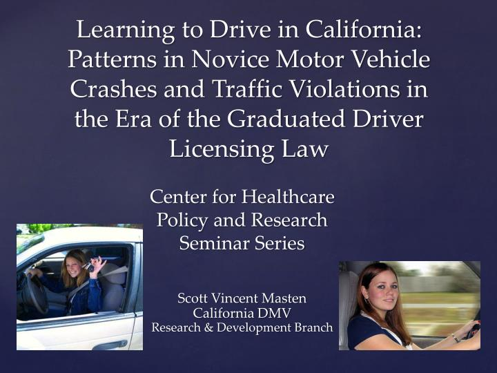 Scott vincent masten california dmv research development branch