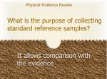 what is the purpose of collecting standard reference samples