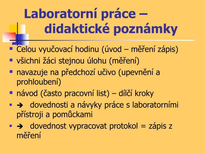 Laboratorní práce – didaktické poznámky