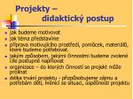 projekty didaktick postup2