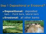 step 1 depositional or erosional