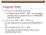 language study31