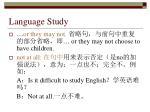 language study37