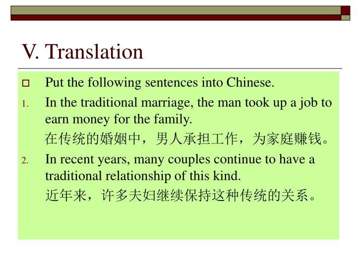 V. Translation