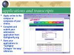 applications and transcripts