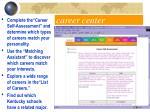career center1