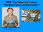 1989 the panama invasion