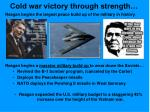 cold war victory through strength