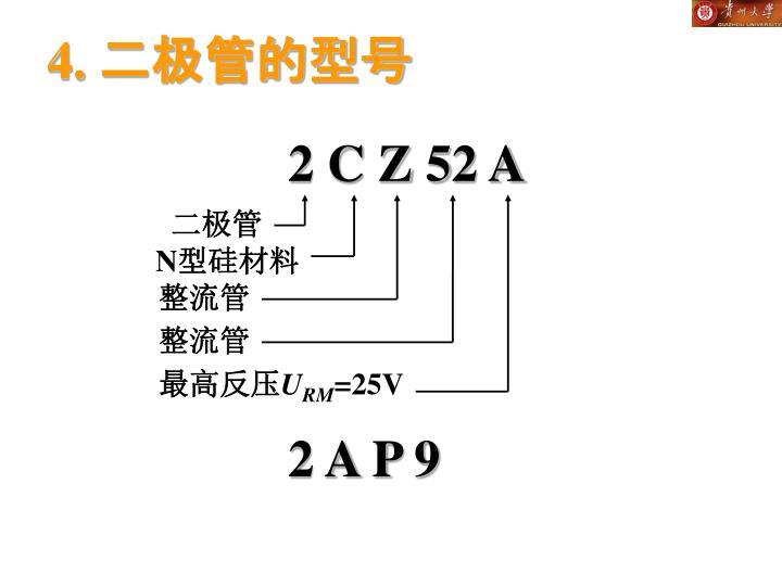 2 C Z 52 A