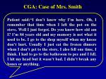 cga case of mrs smith2