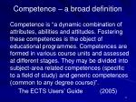 competence a broad definition