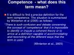 competence what does this term mean