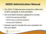 gkids administration manual