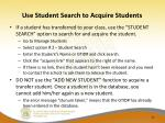 use student search to acquire students