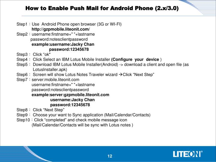 How to Enable Push Mail for Android Phone (2.x/3.0)