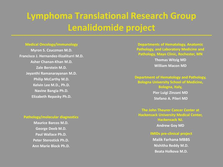 Lymphoma Translational Research Group Lenalidomide project