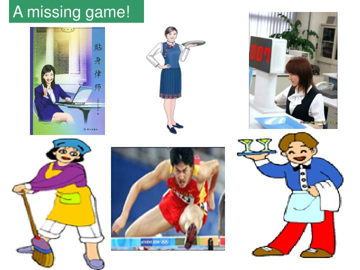 A missing game!