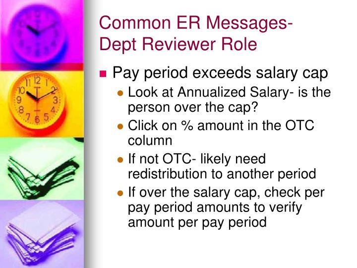 Common ER Messages-