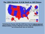 the 1992 election g h w bush vs bill clinton