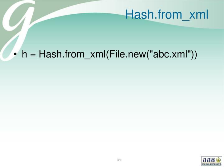 Hash.from_xml