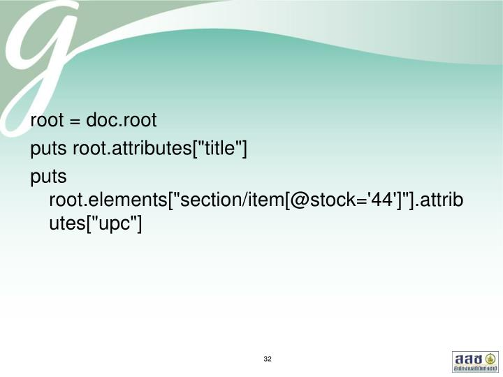 root = doc.root