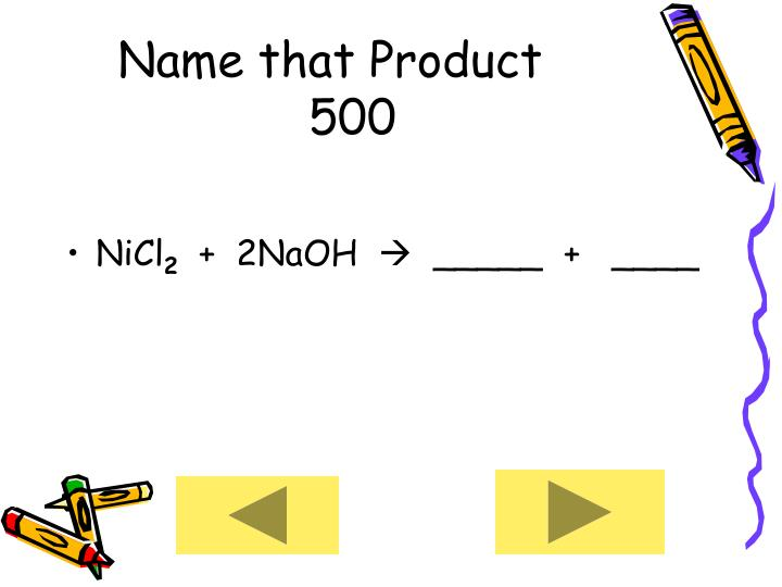Name that Product      500