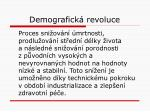 demografick revoluce