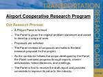 airport cooperative research program2