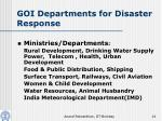 goi departments for disaster response1