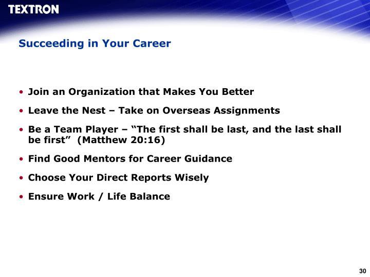 Succeeding in Your Career