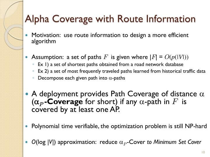Alpha Coverage with Route Information