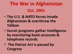 the war in afghanistan oct 2001