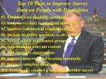 top 10 ways to improve survey data on people with disabilities2