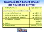 maximum hea benefit amount per household per year