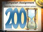 jumpstart assignment3