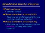 computational security encryption