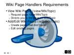 wiki page handlers requirements