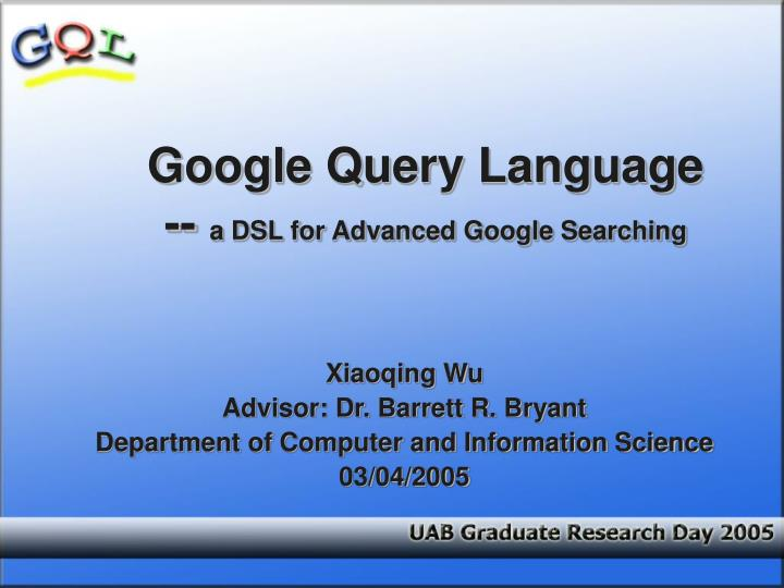google query language a dsl for advanced google searching