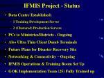 ifmis project status1
