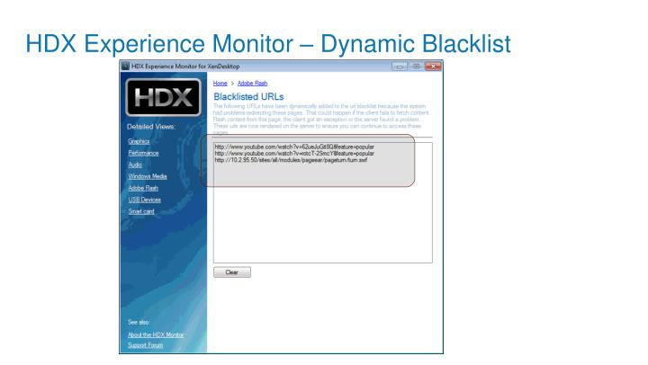 HDX Experience Monitor – Dynamic Blacklist