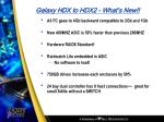 galaxy hdx to hdx2 what s new