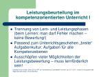 leistungsbeurteilung im kompetenzorientierten unterricht i