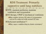 rds treatment primarily supportive until lung stabilizes