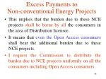 excess payments to non conventional energy projects4