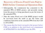recovery of excess fixed costs paid to bses before commercial operation date2