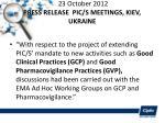 23 october 2012 press release pic s meetings kiev ukraine